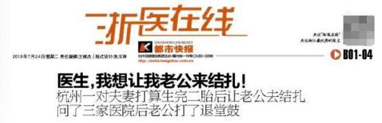 18bet中文网站登录 5