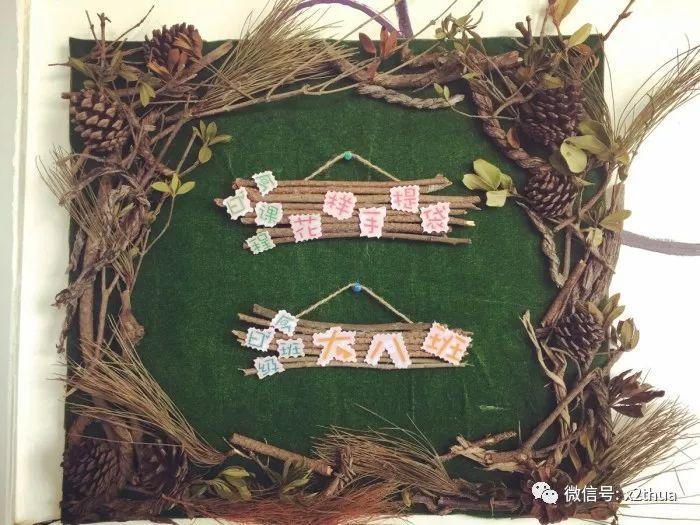 【创意环创】枯树枝手工环创制作教程:独一无二的天然图片