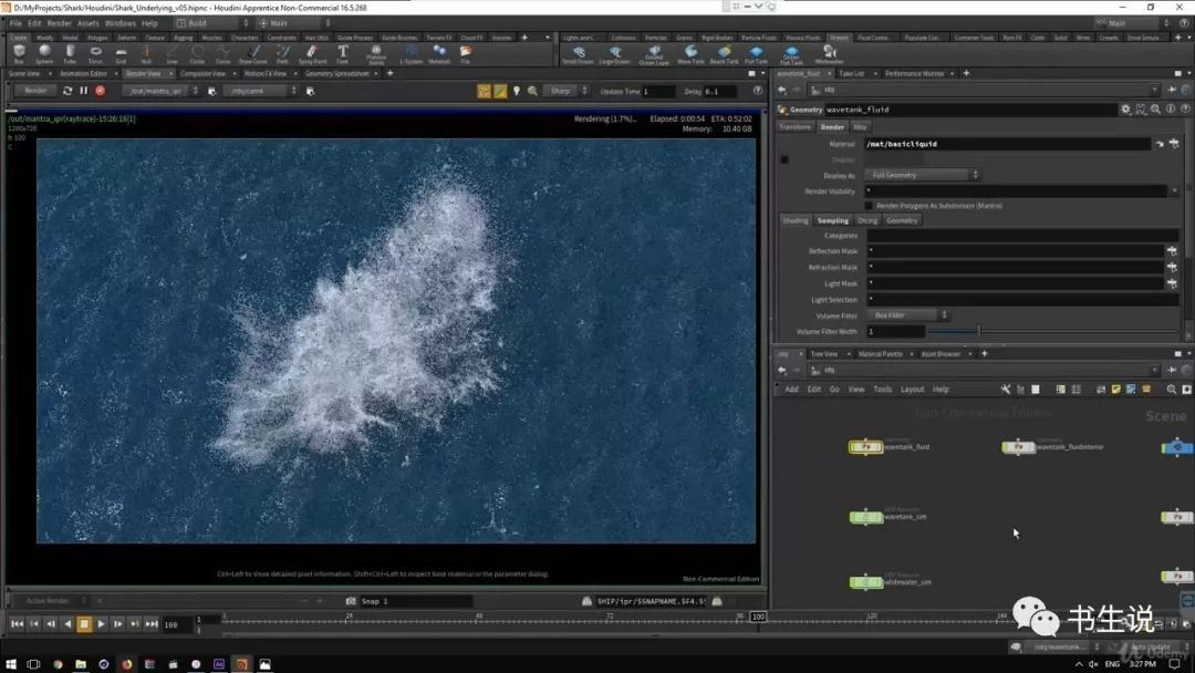 Houdini视觉特效案例全面教程Udemy VFX Complete Houdini Bootcamp 含