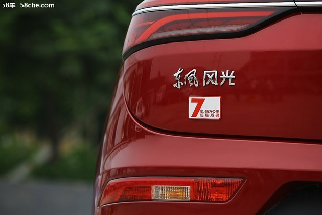 东风风光ix5或10月上市 定位智能轿跑SUV(图3)