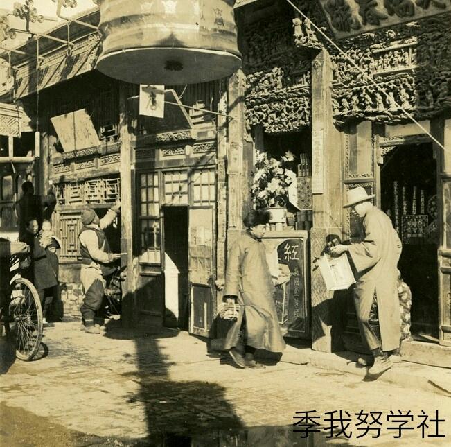 晚清时期的北京城
