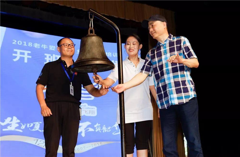 这件和乡村教师有关的事儿,崔永元干了12年!