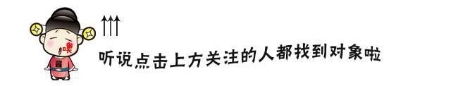 中国富豪最多的三个省:名字连读,东西免邮费,而且风景优美!