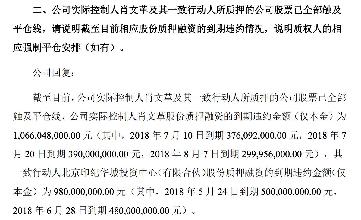 """四川A股首富""""麻烦大了"""":全部股份被冻结,此前疯狂套现24亿"""