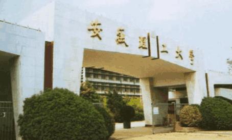 本二、本三招生批次合并后,这三所大学成为江苏考生报考的热门?