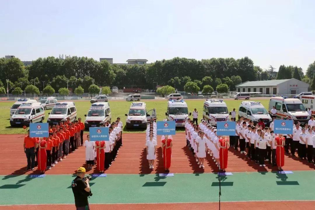 微新闻 | 江苏举行跨区域卫生应急演练 积极探索紧急医学救援新模式
