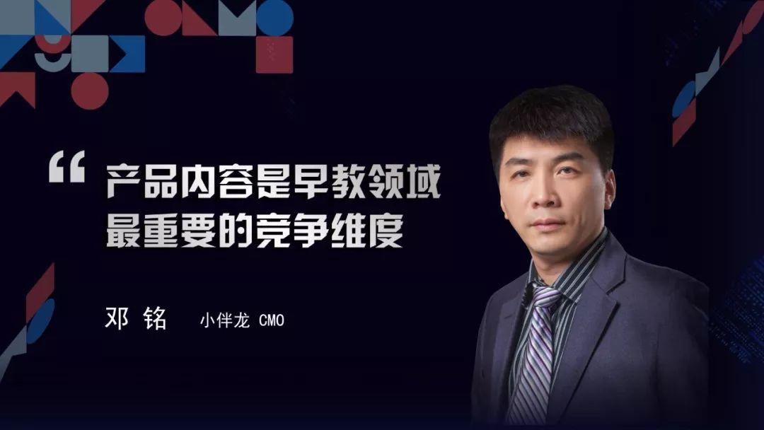 聚焦高速增长的儿童智能产业,这个跨界的局你要入 | 8.16 @ 深圳