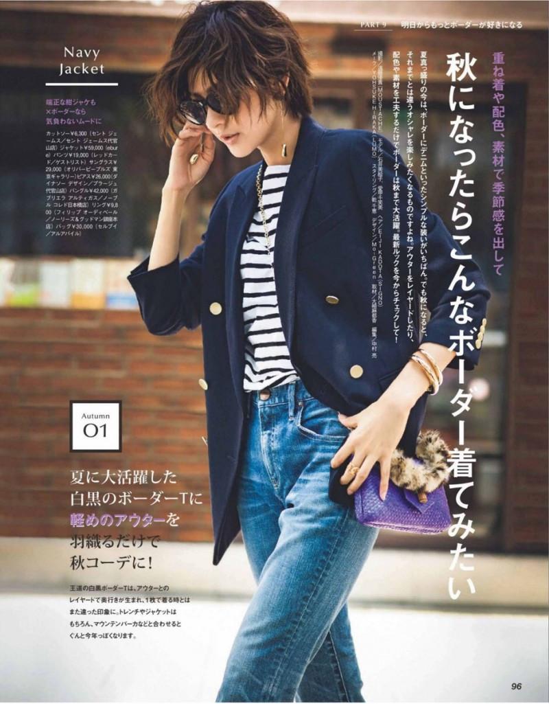 到了秋季,请这样穿条纹衫_Classy2018年9月号