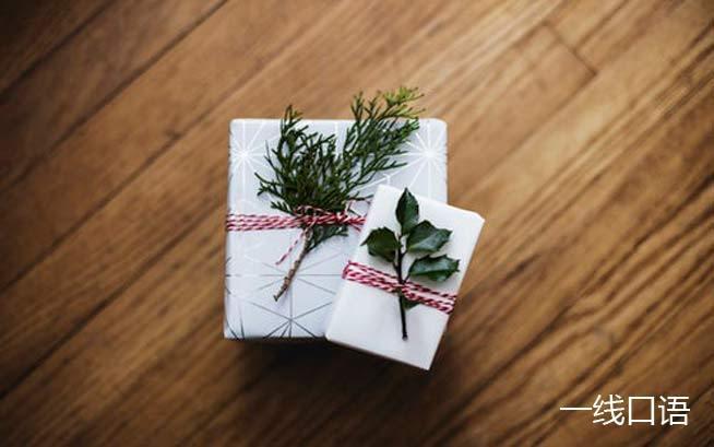 商务英语口语对话大全(七)赠送礼物