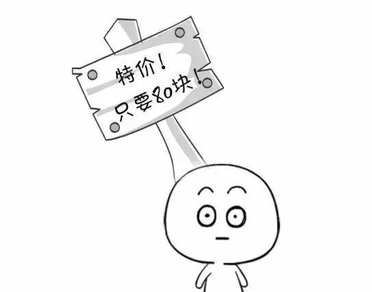 郭宝昌:《大宅门》就是我的命