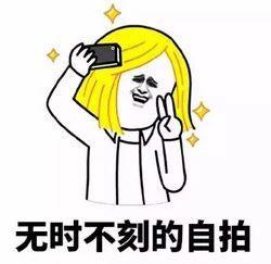 必威网站 2