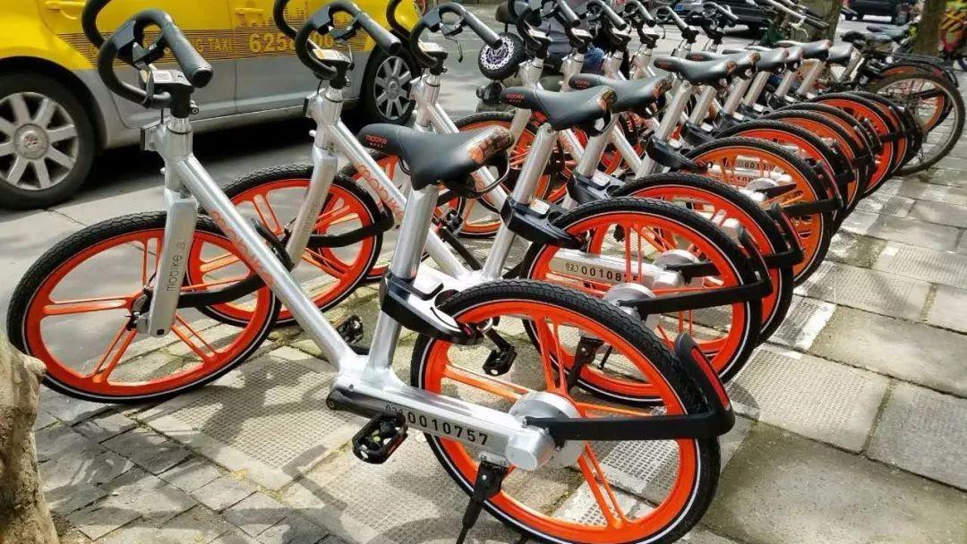 什么是摩拜共享单车app,如何注册