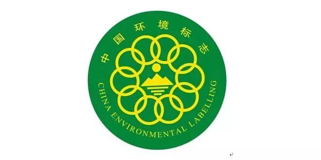 中国环境标志产品认证伴随中小学生的成长