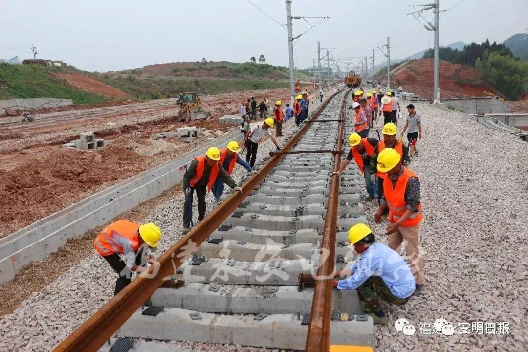总投资527.36亿元!三明13个项目纳入闽东北、闽西南经济协作区重大项目台账