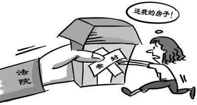 被告:查封的房产已经卖给我了,法院:恶意串通买卖房产,无效