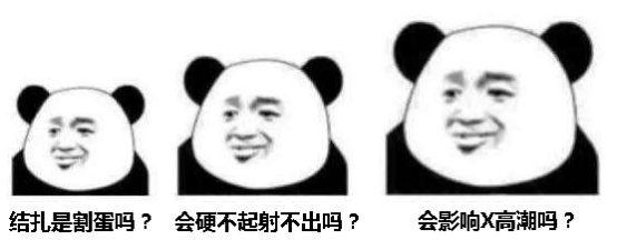 18bet中文网站登录 16