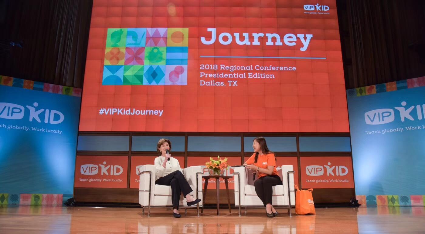 VIPKID举办第二届北美教师大会,300多名外教参加