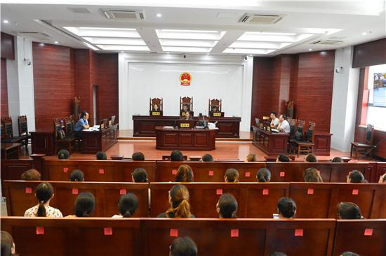 淮安市妇联干部维权素质提升培训班实境课堂在中院开班
