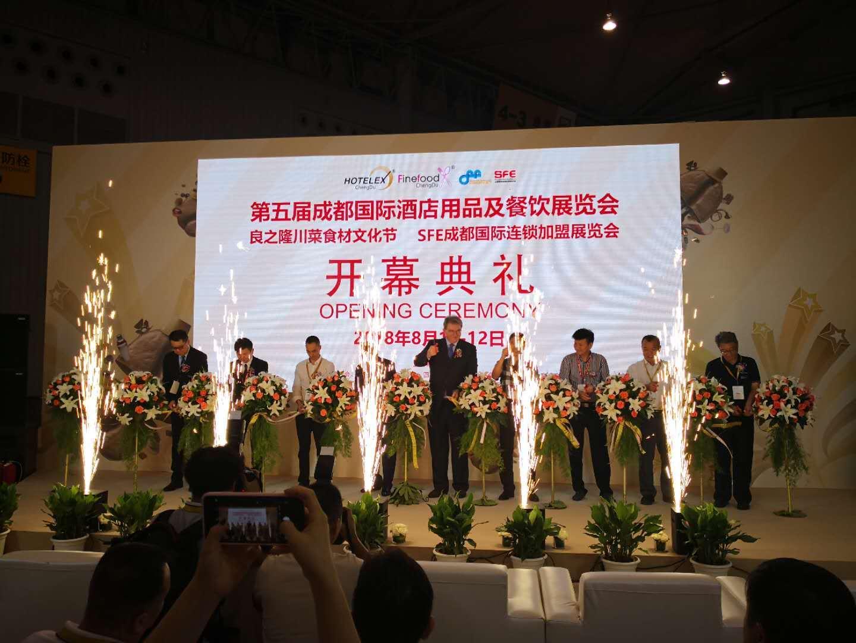 第五届成都国际酒店用品及餐饮博览会在蓉召开!