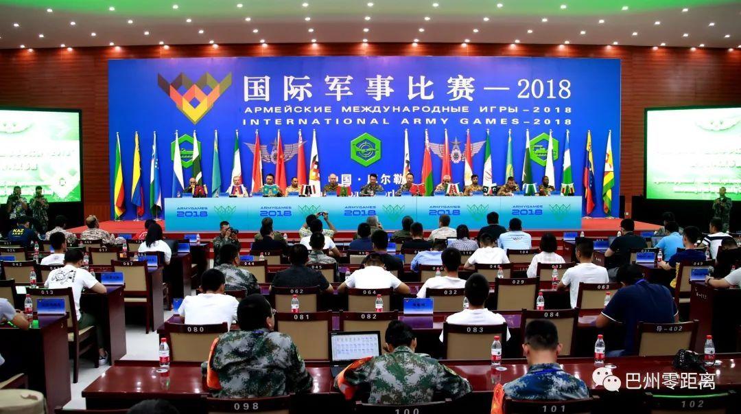 【国际军事比赛-2018】中国获3个团体第一 6个单项第一
