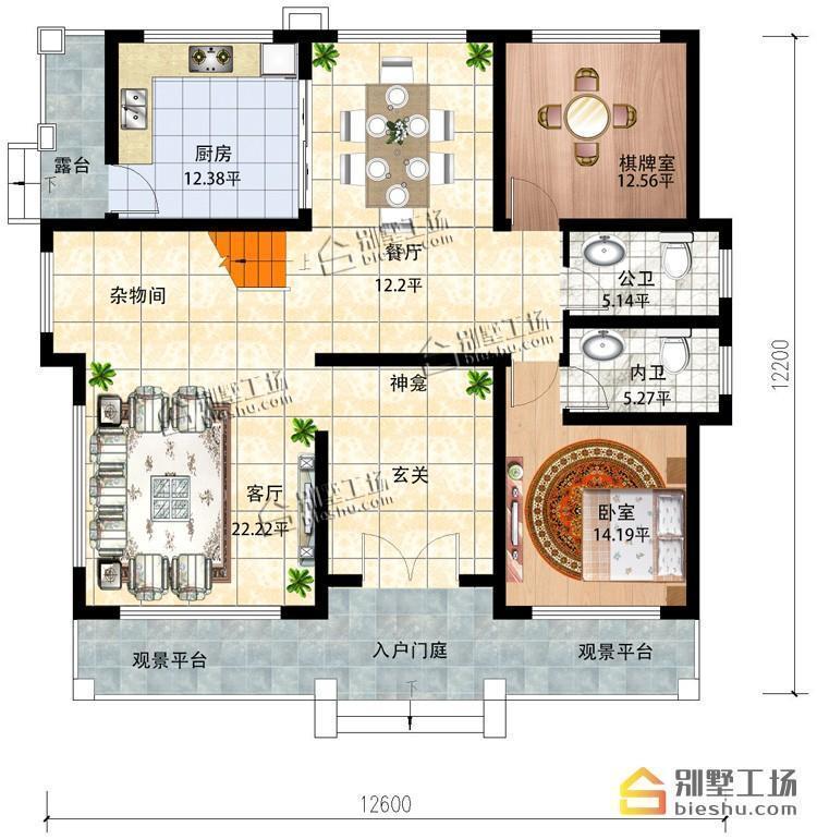 150平二层农村别墅,造价26万适合农村生活图片
