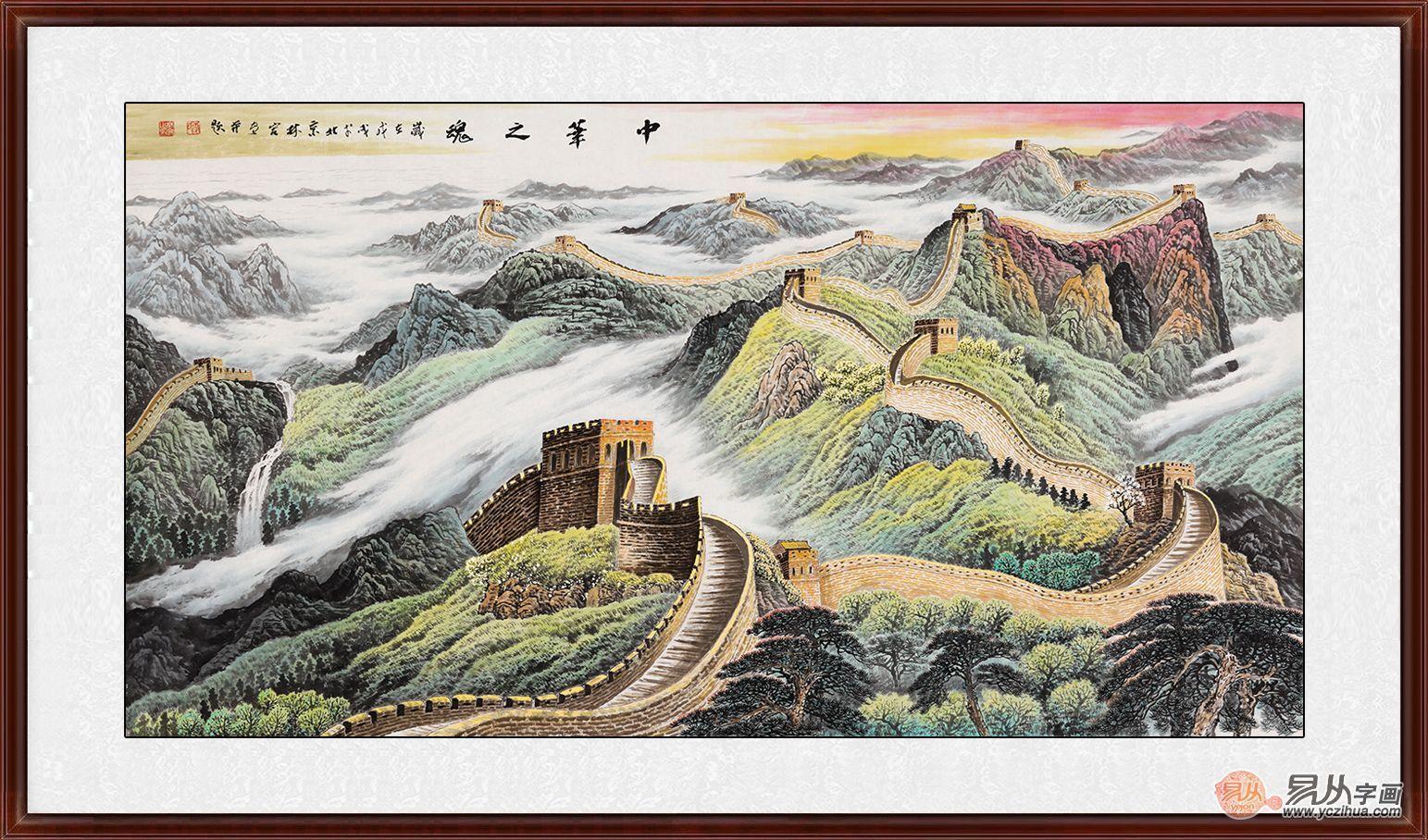 李林宏最新创作六尺横幅万里长城《中华之魂》