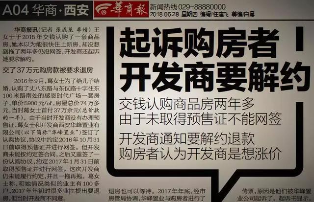 华商评论:法律不应成强者借以自利自肥的工具