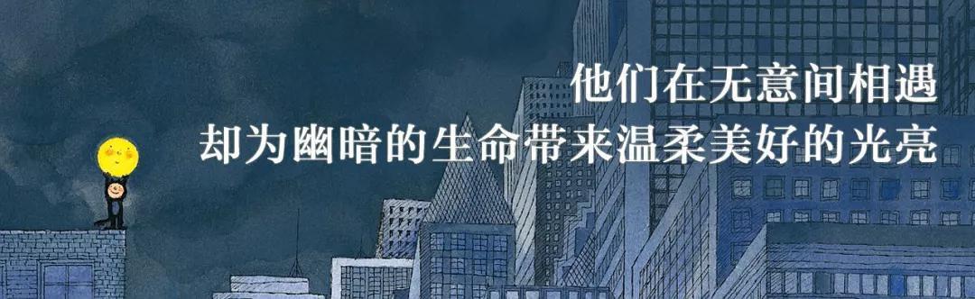 8月18日上海,与幾米相遇