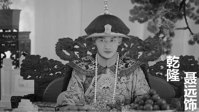 历史中富察傅恒和令妃之间的关系如何,他的妻子竟是满清第一美女