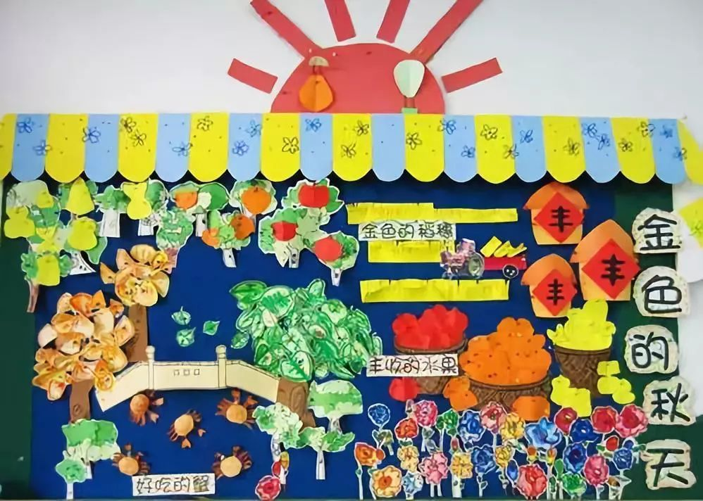 丰收的季节 秋天是一个丰收的季节,苹果红了,橘子黄了,田地里的农图片