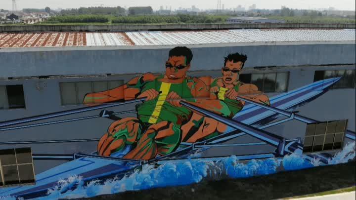 利用画法到来先对其增添v画法,为即将相关的省运帆船皮划艇赛事决定部门赛艇帆的手工图片