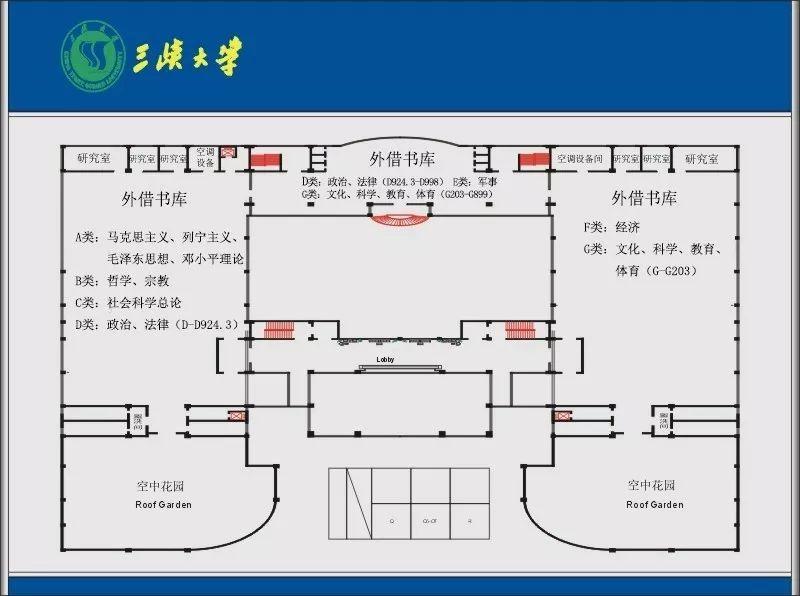 六楼平面图