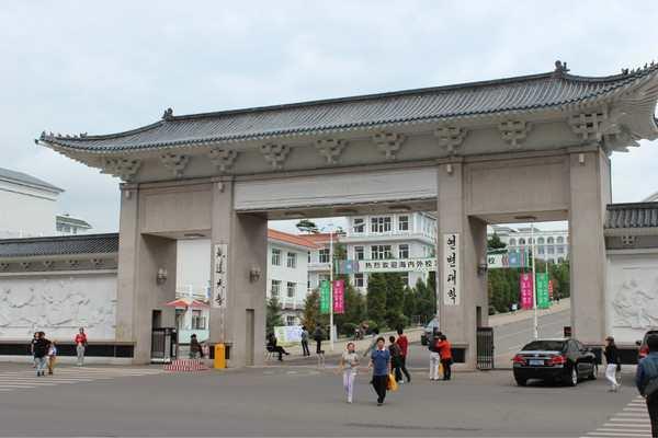 """这四所中国""""最远""""的211大学,报考分数低却""""无人问津"""""""