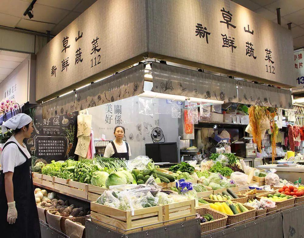 看下来, 和小编印象中的菜市场差别也太大了吧! 这么好看的菜市场