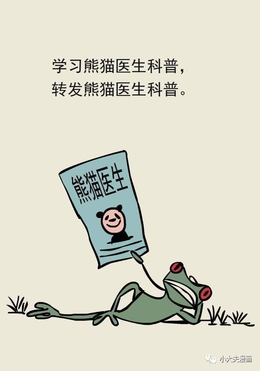 澳门太阳娱乐集团官网 30