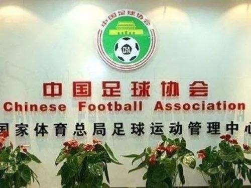 亚足联放开外援限制?你们这样搞让中国足协怎么玩儿?!
