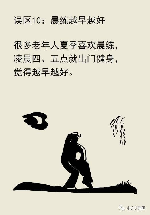 澳门太阳娱乐集团官网 27