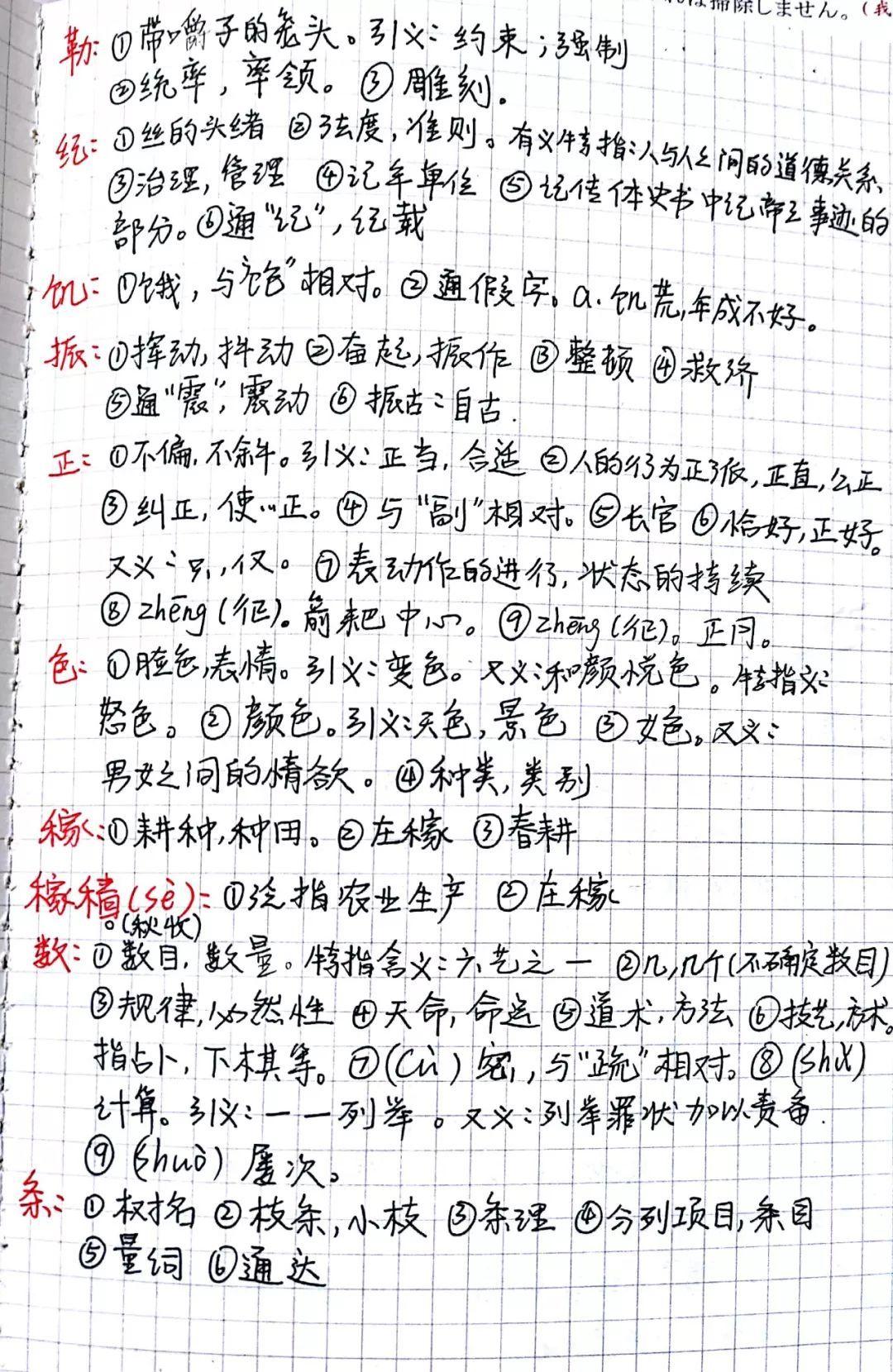 海南省902分北大学霸:我总结的文科高考复习攻略都在这里!