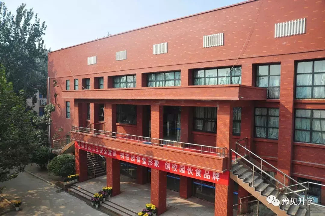 """何为""""中""""文化生态校园?郑州高中名校系列:郑州市第九中学"""