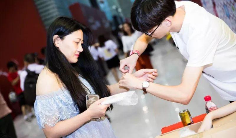 第五届龚文祥·中国微商论坛圆满成功