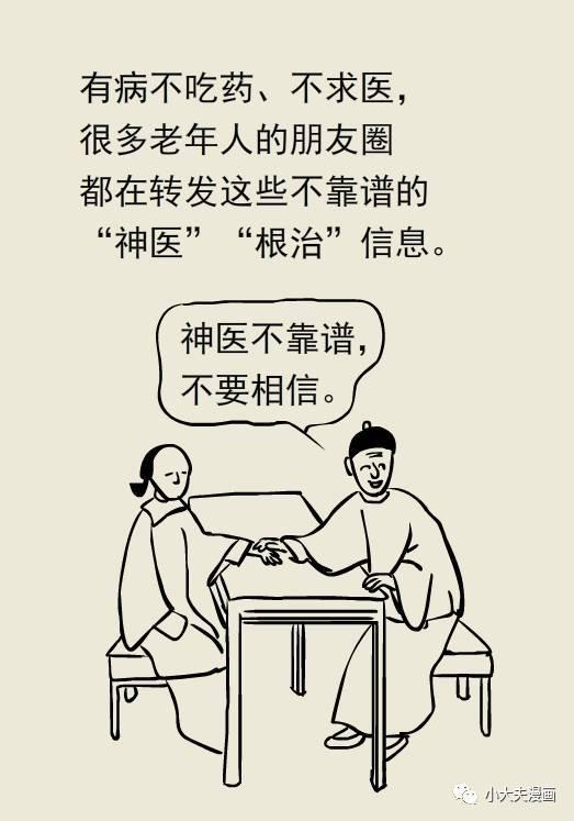 澳门太阳娱乐集团官网 8
