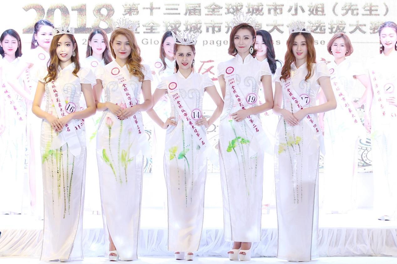 全球城市小姐上海赛区收官,19名佳丽秀出上海之美