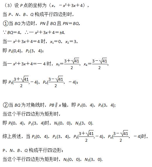 吴国平:考生都想知道攻克压轴题的方法,不妨看看这篇文章