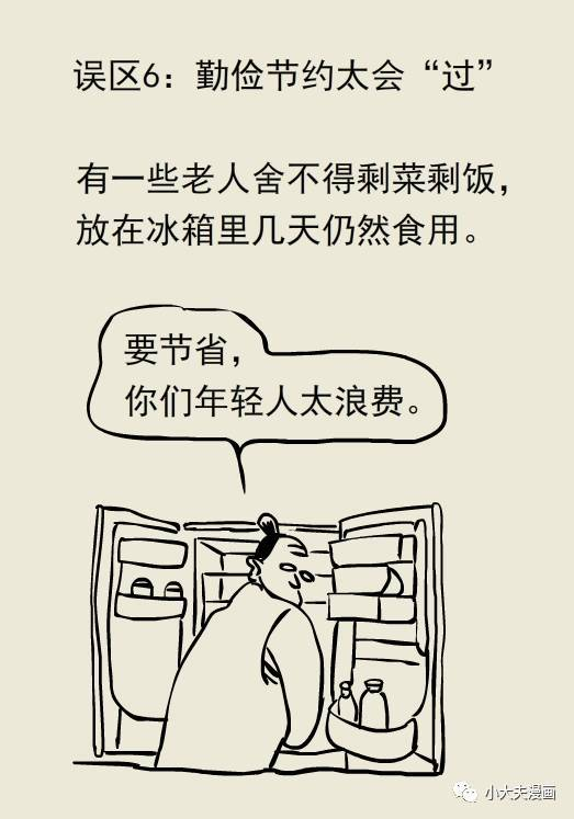 澳门太阳娱乐集团官网 17