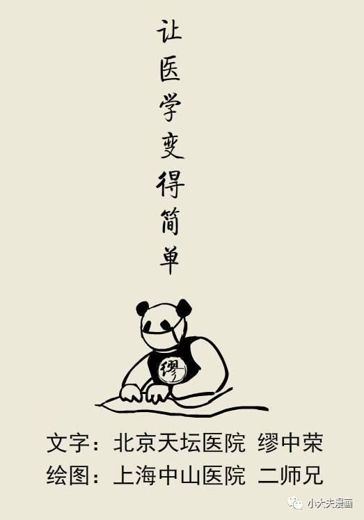 澳门太阳娱乐集团官网 31