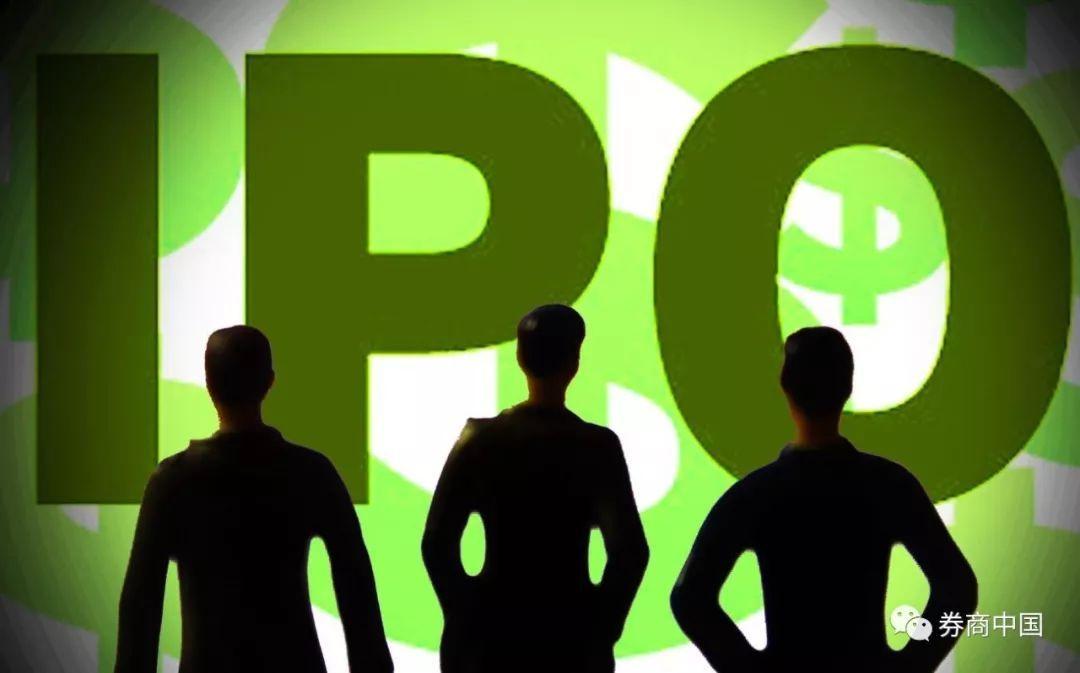 史上最强IPO扶持政策!拟上市公司犯错要减轻处罚,200家上市公司目标果然急迫