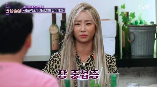 韩女星曝因自卑才在腹部刺青 幼年两次手术留骇人伤疤