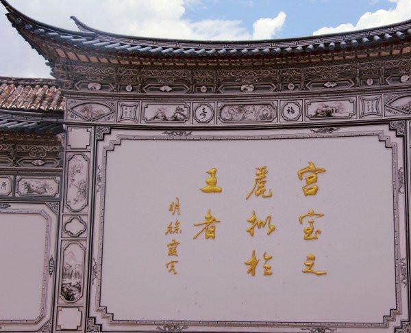 带着老公去云南,网友:老公从头到尾就出现过一次