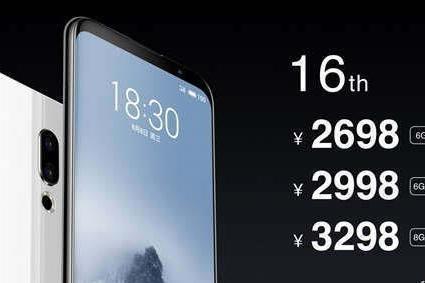 还在为买小米八还是魅族十六而纠结?看一下这两款手机全面对比。