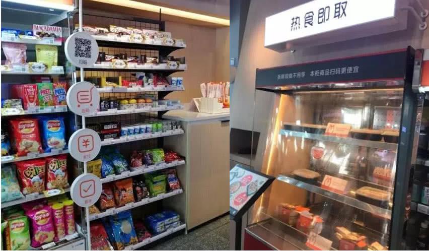 """马云开始""""抢""""快餐店""""饭碗""""了?新型零售方式惊艳全场"""